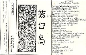 Cygnet Cassette Cover
